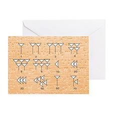 Babylonian cuneiform numerals Greeting Card