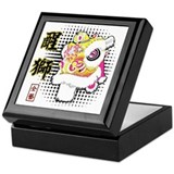 Lion dance Square Keepsake Boxes