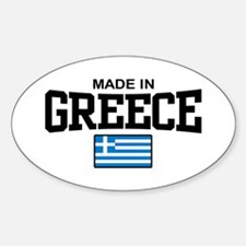 Made in Greece Oval Decal