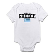 Made in Greece Infant Bodysuit