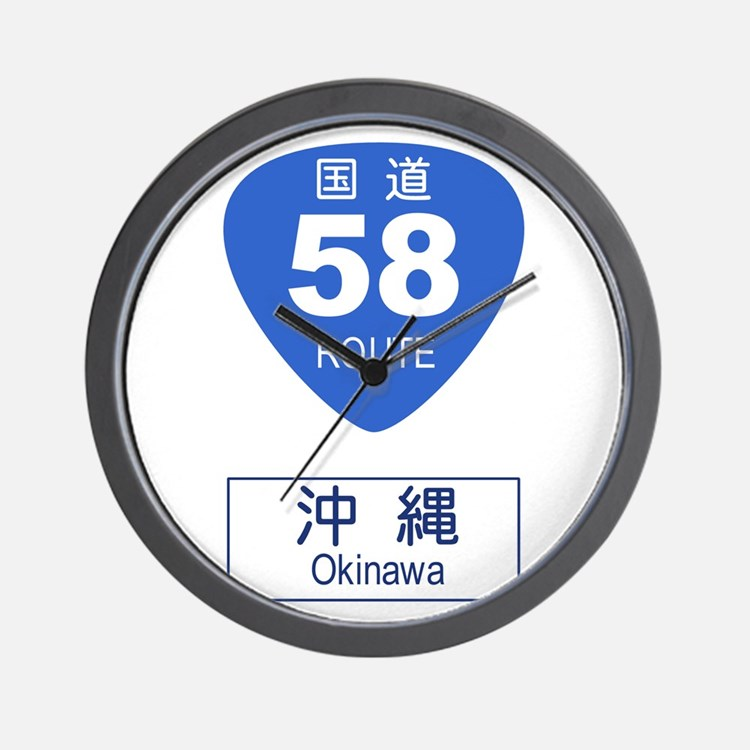 Okinawa Route 58 sign Wall Clock