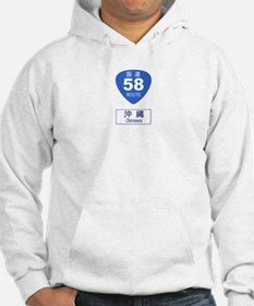 Okinawa Route 58 sign Jumper Hoody