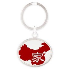 Red Home Oval Keychain