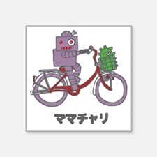 "Mamachari - Mama Bike Square Sticker 3"" x 3"""
