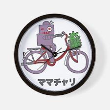 Mamachari - Mama Bike Wall Clock