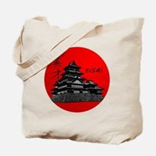 eisai round logo Tote Bag