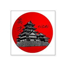 "eisai round logo Square Sticker 3"" x 3"""