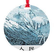 1983 China Mount Everest Postage St Ornament