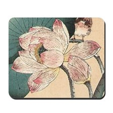 Botanical Lotus Flower Mousepad