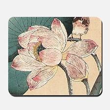 Botanical Lotus Flower Mousepad