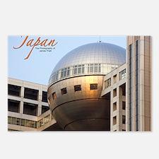 Japan Calendar Postcards (Package of 8)