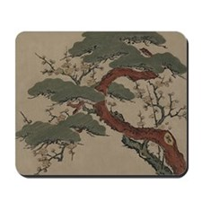 Japanese Bonsai Pine Mousepad