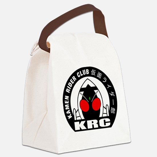 Kamen Rider Club BK Canvas Lunch Bag