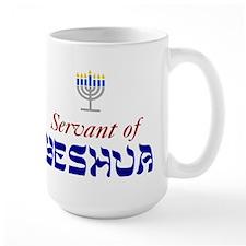 Large Coffee Mug - Servant of Yeshua Logo
