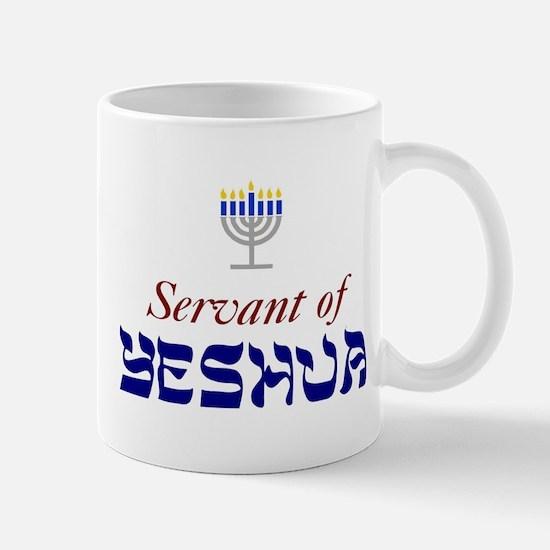 Coffee Mug with Servant of Yeshua Logo