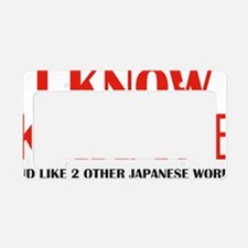 knowKarateWords1D License Plate Holder