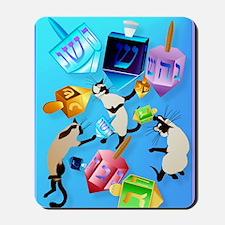 Delightful Dreidels Poster Mousepad