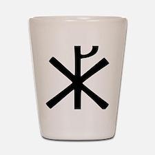 Chi Rho (XP Christogram) Shot Glass