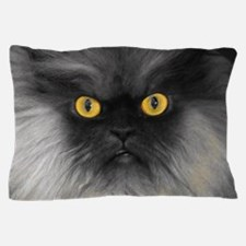 Yellow Eyes Pillow Case