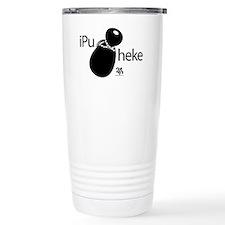 iPu_Heke Travel Mug
