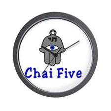 Chai Five Hamsa Wall Clock