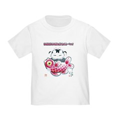 Chinese Kid With A Fish T