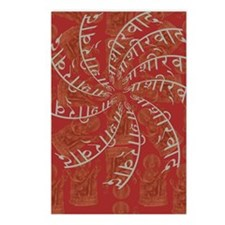 Sanskrit Prayer Blessings Postcards (Package of 8)