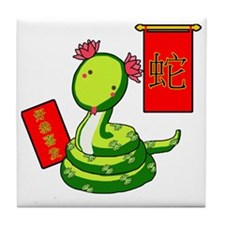 Year of the Snake Tile Coaster