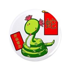 """Year of the Snake 3.5"""" Button"""