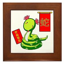Year of the Snake Framed Tile