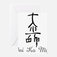 Dai Ko Myo Greeting Card