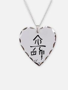Dai Ko Myo Necklace