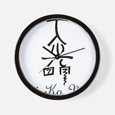 Dai Ko Myo Wall Clock