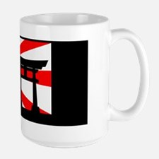 Japanese Torii in the Shadow of the Ris Mug
