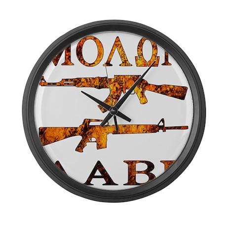 blk_grunge_molon_labe_2 Large Wall Clock