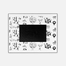 Black Toile by Kristie Hubler Picture Frame