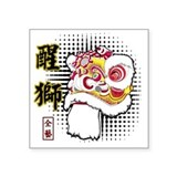 Chinese lion dance Square