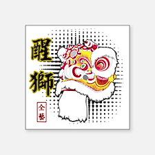 """Futsan Lion Square Sticker 3"""" x 3"""""""