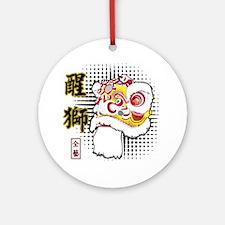Futsan Lion Round Ornament