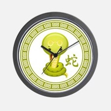 Cute Chinese Year of the Snake Wall Clock