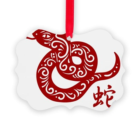 Ornate Red Chinese Snake Picture Ornament