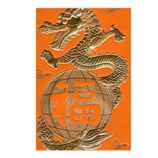 Good Luck Golden Dragon Postcards (Package of 8)