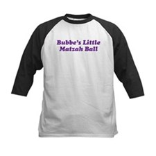 Little Matzah Ball Tee