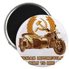 Russian motorcycles built to ride Magnet