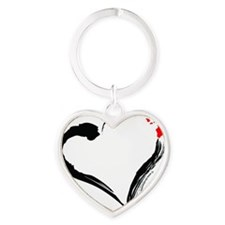 I Love Hawaii Heart Keychain
