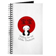 LITTLE TREASURE Journal