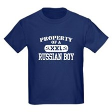 Property of a Russian Boy T