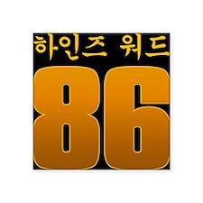 "Hines 86 Square Sticker 3"" x 3"""