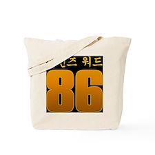 Hines 86 Tote Bag