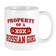 Property of a Russian Girl Mug